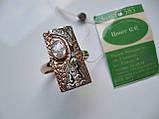 Золото 585 пробы Кольцо 19.5 размер 6.9 грамма, фото 2