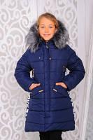 Куртка зимняя детская, фото 1