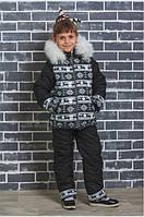 Зимний стеганный костюм детский Олени