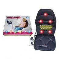 Массажная накидка на сидение Massage seat topper, фото 1