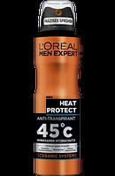 L'Oreal Men Expert Дезодорант- антиперспірант Heat Protect 150мл.