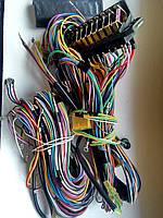 Проводка ВАЗ 21011 старого образца весь комплект