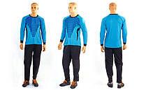Форма футбольного воротаря CO-022N-LB