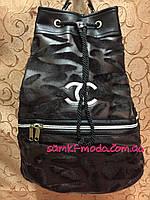Рюкзак женский Искусств. кожа Сhanel(только опт)Рюкзаки Шанель спортивный городской спорт Сумка мода Супер