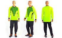 Форма футбольного воротаря CO-022N-LG