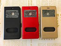 Кожаный чехол книжка Momax для Huawei Ascend P9 (3 цвета)