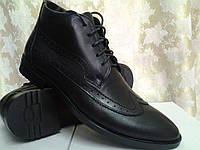 Стильные классические зимние ботинки Faro