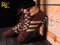 Зимние мужские кроссовки Adidas Chewbacca brown