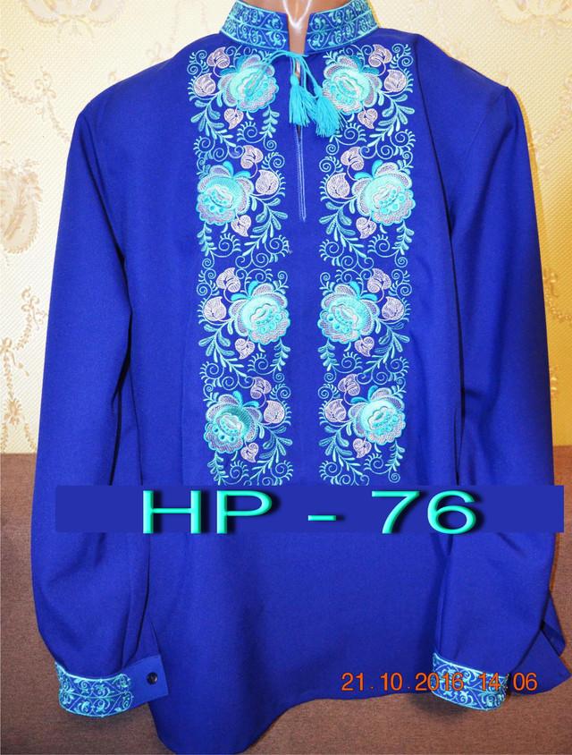 Парні вишиванки. Жіноча сукня + чоловіча сорочка. fbb16a7ec1049
