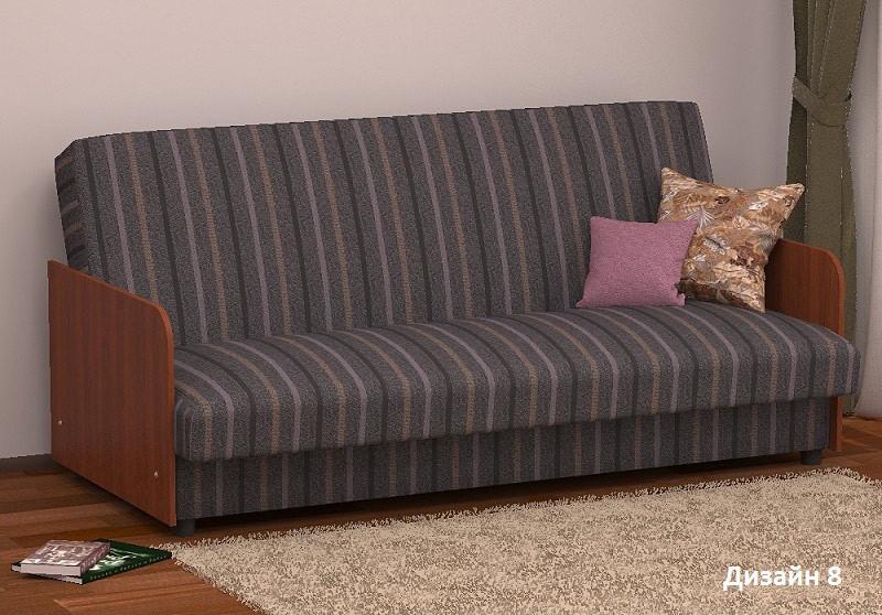 удобный диван кровать иван цена 2 639 грн купить в полтаве Prom