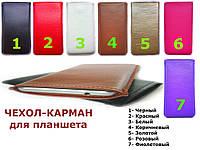 Чехол Stand Pad на Asus ZenPad 3 8 16GB Z581KL