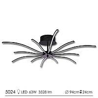 Люстра SPINER 5024PL (Lis)