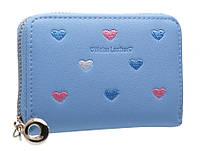 Супер компактный кошелк-визитниц с сердечками PC13  blue