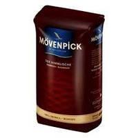 Кофе в зернах Movenpick Der Himmlische 0.5 кг.