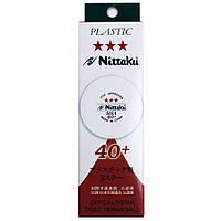 Пластиковые мячи для настольного тенниса Nittaku SHA 40+ 3 star (3 шт.)