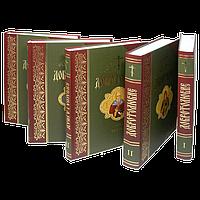 Добротолюбие. В русском переводе святителя Феофана Затворника. Комплект из 5-и томов