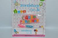 Свеча в торт YH199 с днем рождения