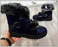 7bc775ee1 Зимние ботинки кролик в категории ботильоны, ботинки женские в ...
