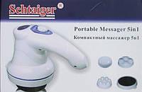 Антицеллюлитный массажер для тела Schtaiger Shg-0808, 2500 оборотов в минуту, 30 Вт