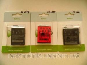 Оригинальный аккумулятор для HTC One V/T320e (BK76100) 1500 mAh
