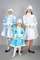 Новогодний костюм Снегурочка хрустальная, детские карнавальные костюмы оптом