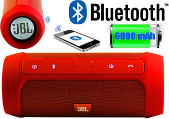 Колонка JBL Charge 2+, Bluetooth, 2x75 W, 6000 mAh