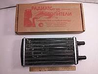 Радиатор отопителя Газель NEXT,Бизнес (алюминиевый) (производство АВТОРАД) поставщик конвеера ГАЗ