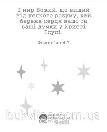 Міні-листівка: Вітаю! #43, фото 2