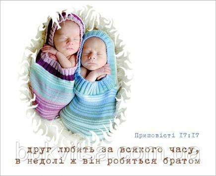 Міні-листівка: друг любить за всякого часу… #33, фото 2