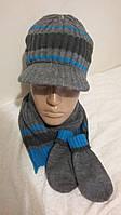 "Комплект шапка-шарф-варежки ""George"""