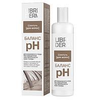 LIBREDERM Шампунь pH-Баланс 250 мл