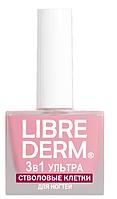 LIBREDERM Лак 3 в 1 Ультра средство по уходу за ногтями Стволовые клетки 10 мл