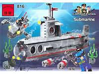 Конструктор Brick | Подводная лодка