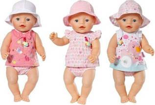 Одежда для кукол 43 см Baby Born