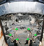 Захист картера двигуна і акпп Audi A6 (C6) 2004-, фото 8