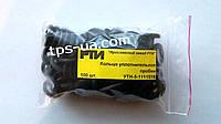 Кольцо уплотнительное пробки  УТН-5-1111519