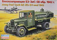 1:35 Сборная модель топливозаправщика БЗ-ЗиС-5В, Eastern Express 35154