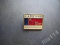 Значок Карелия 50 лет