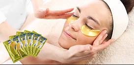 Колагенові золоті патчі під очі, маска для очей