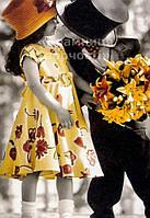 Картина по номерам 'Первое свидание', 40х50см (КНО225)