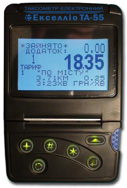 Таксометр Экселлио ТА-55.01