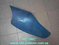 Отвал ПНЧС-401(плуг ПЛН 3-35,5-35)