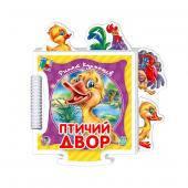 Пазл книжка «Детский пазл»  (новые) : Пт… (арт.А449015Р)