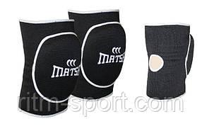 Наколенник волейбольный Matsa (2 шт) взрослый