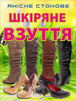 Вивіска пластикова_65