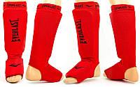Защита для голени и стопы чулочного типа с фиксатором (на липучке) ELAST (р-р XS-L,красный)