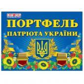 Портфель патриота «Украины» (арт.13112012У)