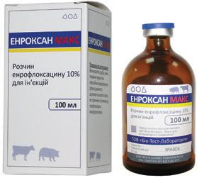 Энроксан макс 100 мл ветеринарный антибиотик комплексного действия