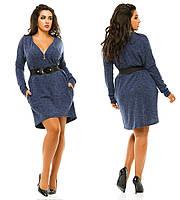 Теплое ангоровое платье с глубоким декольте