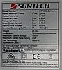 Солнечная батарея Suntech STP320-24/Vem (320 Вт 36 В), фото 2